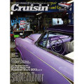 【MAGAZINE】 Cruisin' VOL.083