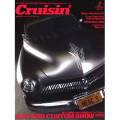 【MAGAZINE】 Cruisin' VOL.070