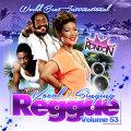 【CD】DJ RON DON -VOCAL SINGERS VOL. 53- 【REGGAE】【レゲエ】【シンガー】【LOVERS】