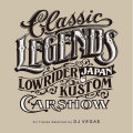 【CD】DJ VEGAS-CLASSIC LEGENDS -