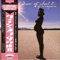 【CD】DJ MINOYAMA / QUEEN OF SOUL 2