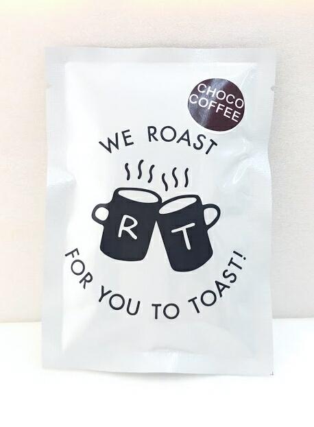 ミニサイズ!~チョコレートコーヒー~