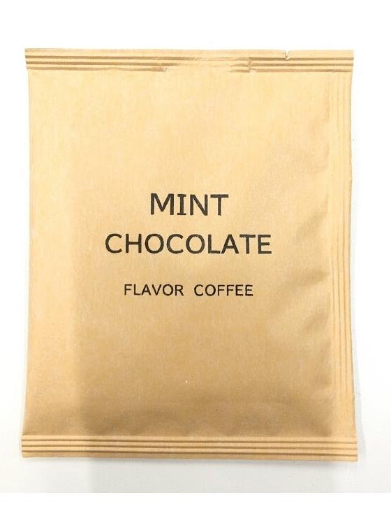 ワンドリップコーヒー(ミントチョコ)~爽やかなミントチョコフレーバー~