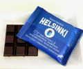 ヘルシンキ シーゾルトダークチョコレート