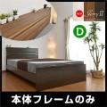 【送料無料】ダブルベッド ジェリー2(宮+コンセント付)-ART(フレームのみ) アウトレット ローベッド ローベット ロー シングル ダブルッベット ベッド ベット 木製ベッド すのこベッド スノコベッド すのこベット