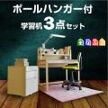 【送料無料】 学習机 勉強机 まなぶ2(DTS-315)-ART (机のみ+デスクカーペットプレゼント) 学習デスク 学習椅子