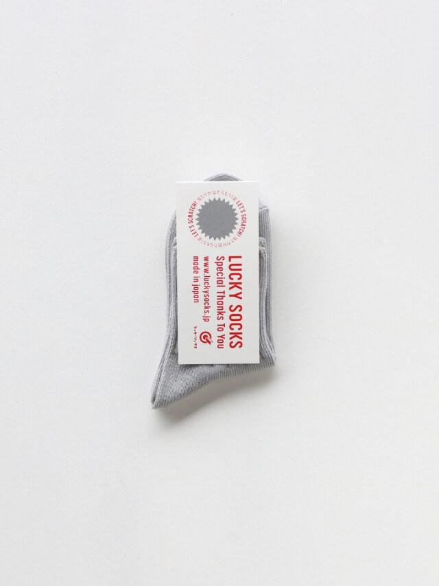 スムースアンクルソックス / ライトグレー