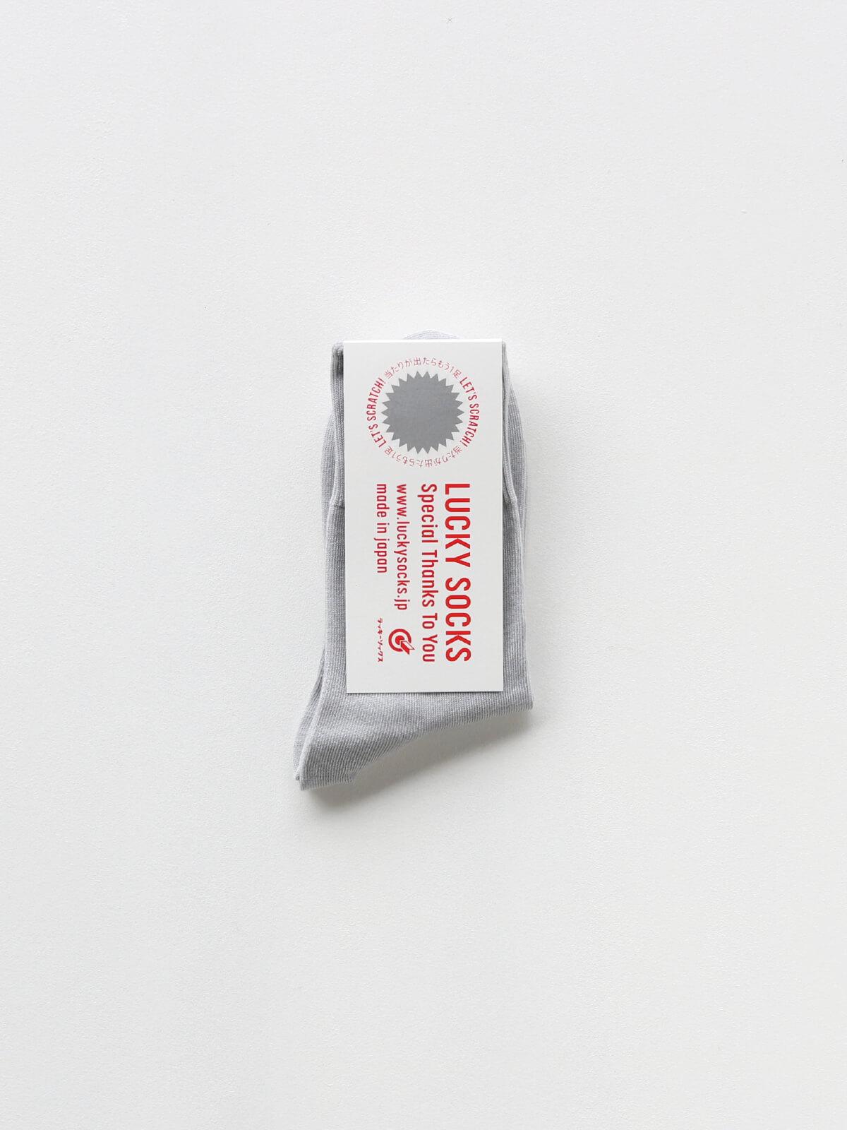 ライトアンクルソックス / ライトグレー