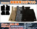 <SUZUKI>ジムニー JB23W/JB33Wフロアマット 4枚セット【自社生産マット】【スズキ suzuki カー用品 カーマット フロアマット】