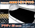 <AUDI>アウディ A3(型式:8PC)(年式:H15.09-25.09)【トランク部分フロアマット】(焼フェルト)(枚数:1) ※右ハンドル