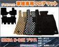 <HONDA>N-BOX+ フロアマット(型式:JF1/JF2)(年式:H24.07-)(裏面:焼フェルト)(止具:金属製リング)(枚数:3)