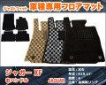<JAGUAR>ジャガー XF(型式:J05)(年式:2007.11-)フロアマット【自社生産マット】(裏地焼フェルト)(止具:金属製リング)(枚数:4) ※右ハンドル