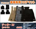 <JAGUAR>ジャガー XJ(型式:J12)(年式:2010.05-)フロアマット【自社生産マット】(裏地焼フェルト)(止具:金属製リング)(枚数:5) ※左ハンドル