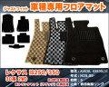 <LEXUS>レクサスIS フロアマット裏地焼フェルト【自社製マット)30系35系