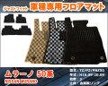 <NISSAN>ムラーノ フロアマット【自社生産マット】ムラーノ(型式:TZ50/PZ50/PNZ50/TZ51/TNZ51/PNZ51)(年式:H16.09-27.04)