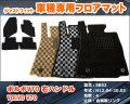 <VOLVO>ボルボV70(型式:SB52)(年式:H12.04-20.03)※右ハンドル フロアマット【自社生産マット】(止具:金属製リング)(裏地焼フェルト)(枚数4)