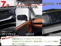 高品質,A級品,インテリアパネル,フェアレディ,Z350,Z33,HZ33