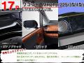 高品質,A級品,インテリアパネル,ワゴンR,MH21,MH22