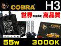 COBRA,HID,H3,55,3000