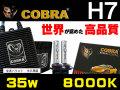COBRA,HID,H7,35,8000
