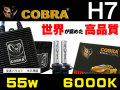 COBRA,HID,H7,55,6000
