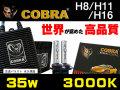 COBRA,HID,35,3000
