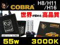 COBRA,HID,H8,H11,H16,55,3000