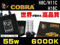 COBRA,HID,H8,H11,H16,55,6000