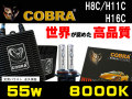 COBRA,HID,H8,H11,H16,55,8000