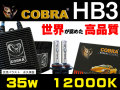 COBRA,HB3,35,12000