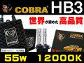 COBRA,HB3,55,12000