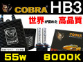 COBRA,HB3,55,8000