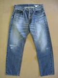 [送料無料] SUNNY SIDE UP(サニーサイドアップ) original jeans ユーズド加工デニムパンツ INDIGO リペア ユニセックス 色落ち