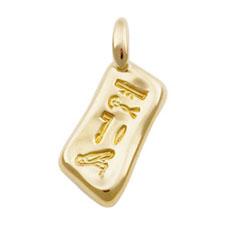 Hieroglyph - 幸運 - K18 インゴットタイプペンダントヘッド