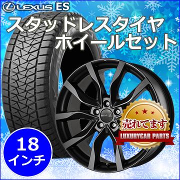 レクサス ES用 スタッドレスタイヤ ホイール付きセット(18インチ・KOLN)