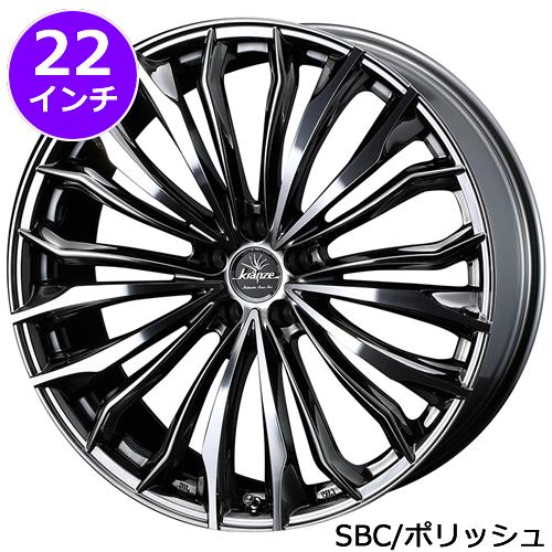 レクサス LX用 ホイール&タイヤセット(クレンツェ フェルゼン 358EVO・22インチ)