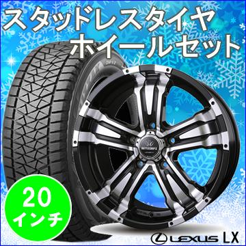 レクサス LX用 スタッドレスタイヤ ホイール付きセット(20インチ・バトルシップ2)