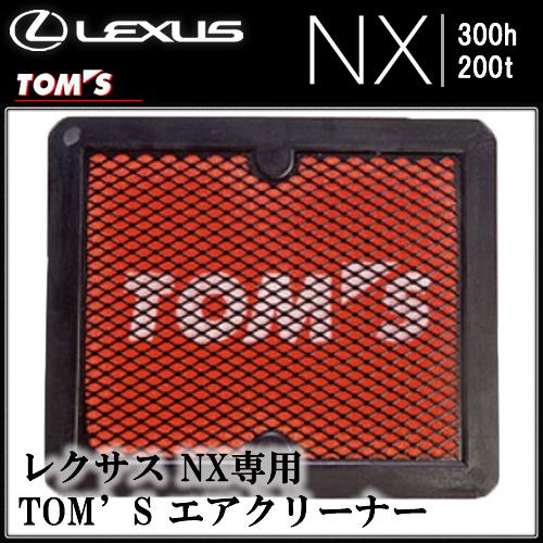 レクサス NX専用 TOM'S エアクリーナー「スーパーラムⅡ」