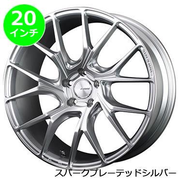 レクサス NX用 ホイール&タイヤセット(HOMURA 2×7TW/SP・20インチ)