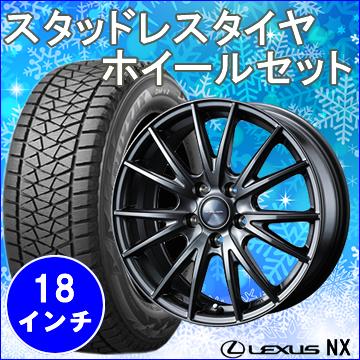 レクサス NX用 スタッドレスタイヤ ホイール付きセット(18インチ・スポルト)