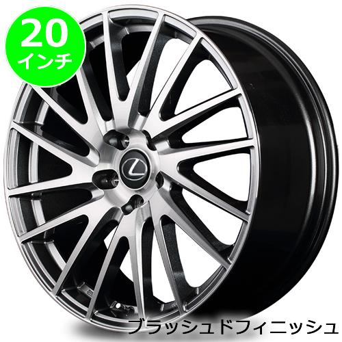 レクサス NX用 ホイール&タイヤセット(RMP 016F・20インチ)
