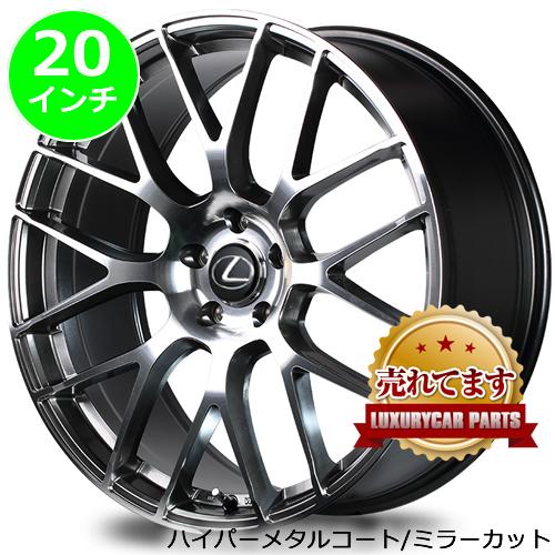 レクサス NX用 ホイール&タイヤセット(RMP 028F・20インチ)