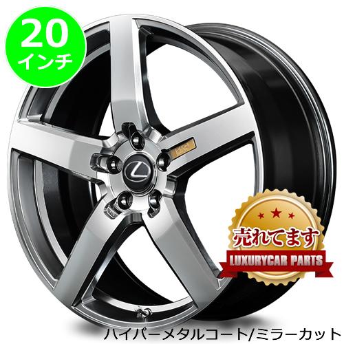 レクサス NX用 ホイール&タイヤセット(RMP 050F・20インチ)