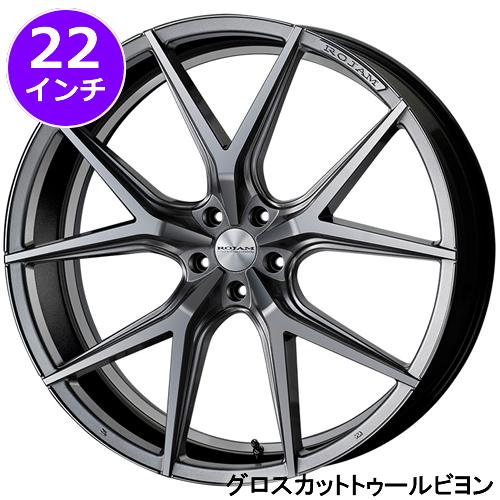 レクサス RX用 ホイール&タイヤセット(ロジャム アビー・22インチ)