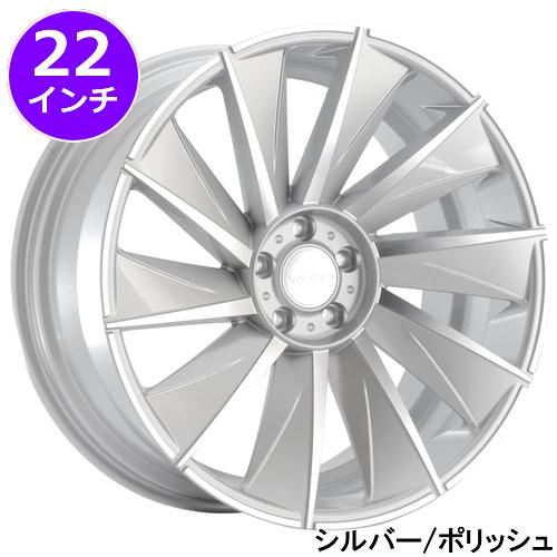 レクサス RX用 ホイール&タイヤセット(ヴァルド バルカス B11C/シルバー・22インチ)