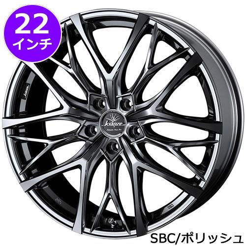 レクサス RX用 ホイール&タイヤセット(クレンツェ ウィーバル 100EVO・22インチ)