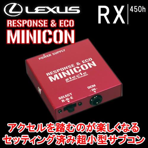 レクサス RX 450h専用 サブコンピューター MINICON