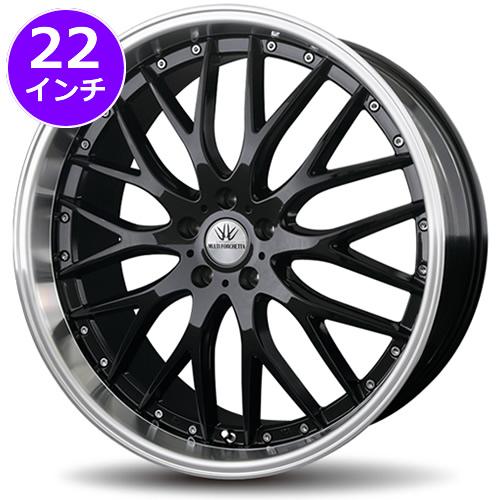 レクサス RX用 ホイール&タイヤセット(マルチフォルケッタ・22インチ)
