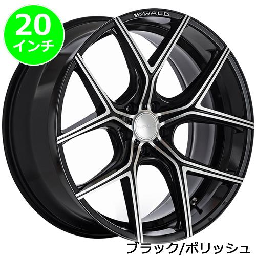 レクサス UX用 ホイール&タイヤセット(ヴァルド イリマ/ブラックポリッシュ・20インチ)