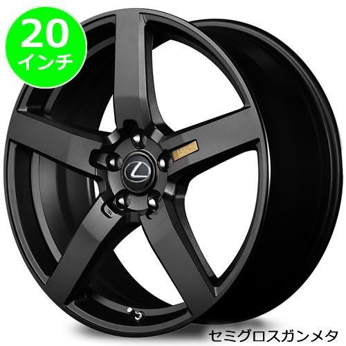 レクサス UX用 ホイール&タイヤセット(RMP 050F・20インチ)